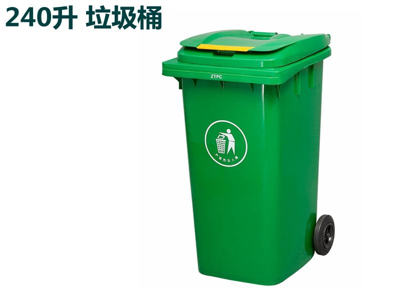 240升 军绿色塑料垃圾桶-户外 环卫垃圾桶可上挂车-环