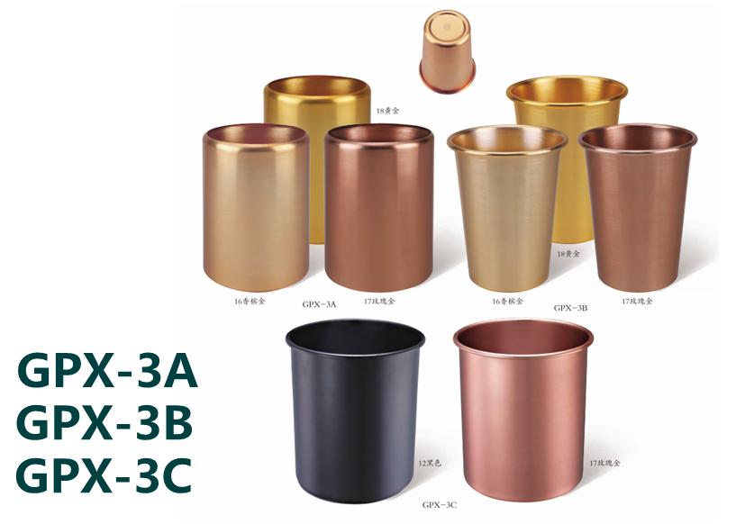 gpx-3c 室内垃圾桶-室内大堂垃圾桶房间垃圾桶-成都环