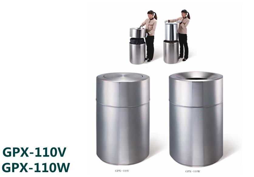 gpx-110w 室内垃圾桶-室内大堂垃圾桶房间垃圾桶-成都
